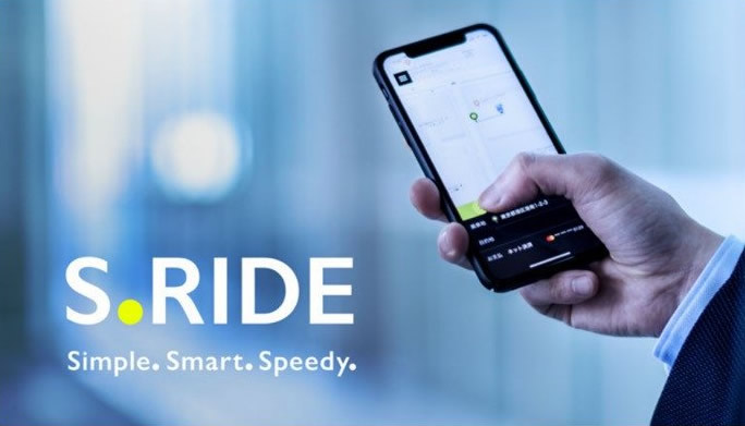 バナーリンク:S-ride
