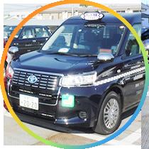 境交通所有のジャパンタクシー