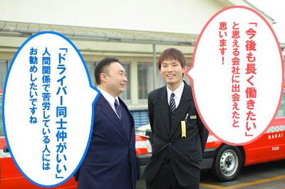 高鶴・染谷スナップ